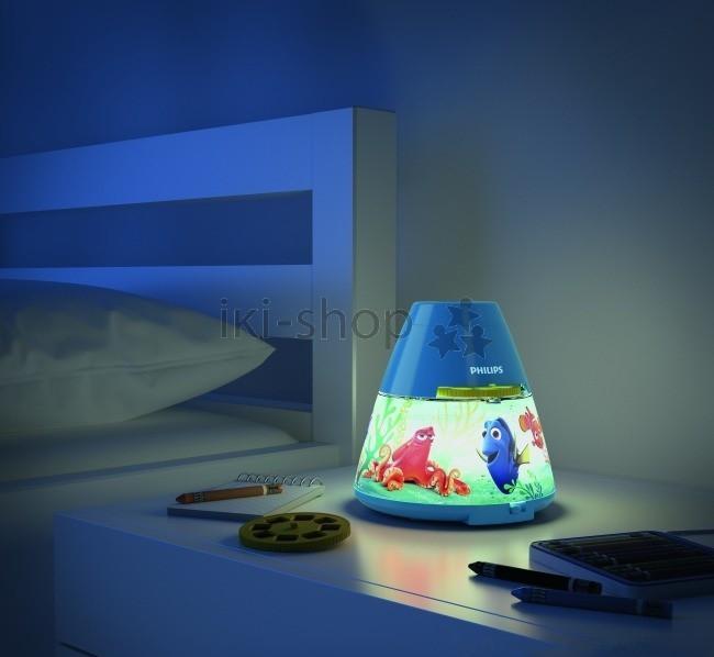 Philips projektor i noćno svjetlo 2u1, Dory