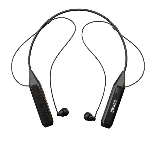 Maxell bežične slušalice MXH-BTN 450 crne