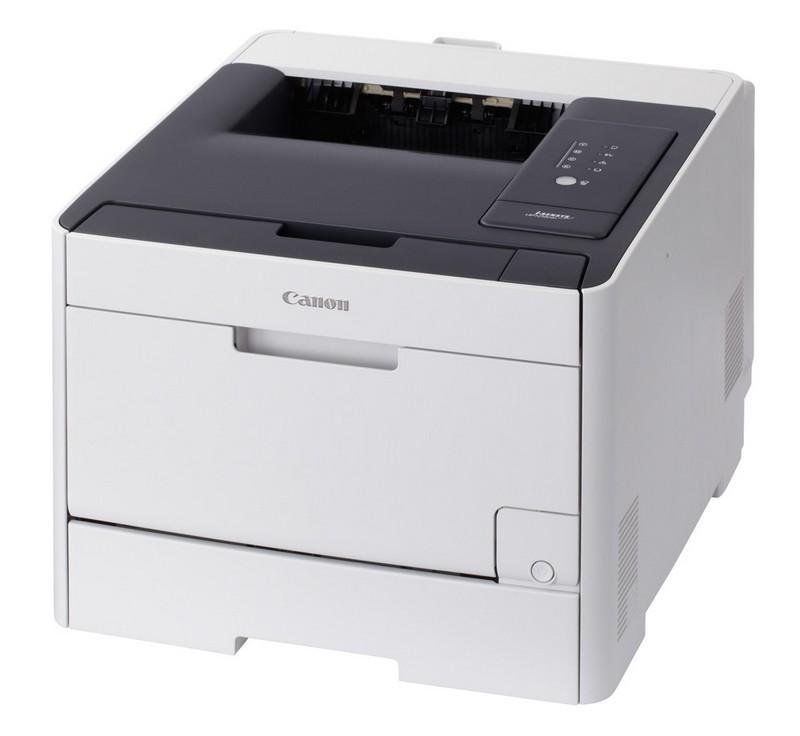 Canon color laser LBP7210CDN