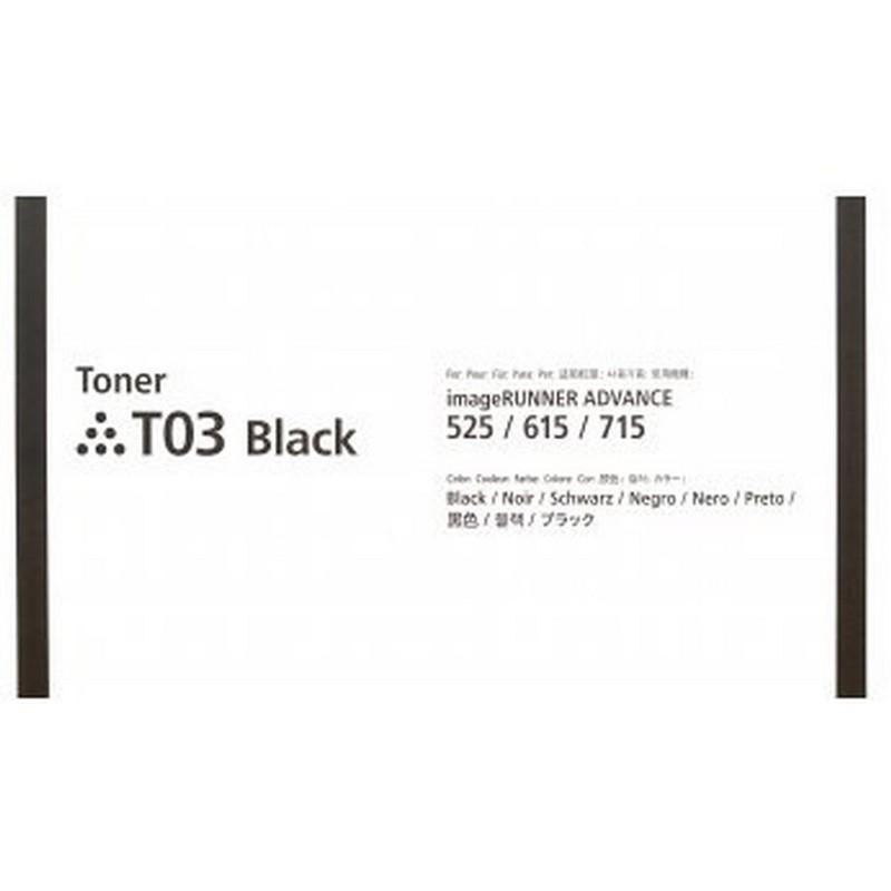 Canon toner T03