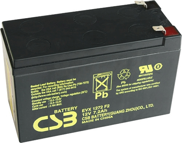 Avacom UPS baterija CSB 12V 7,2Ah F2 (EVX1272F2)